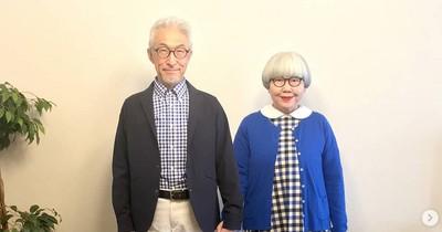 Japanisches Rentnerpaar trägt täglich Partnerlook - und begeistert das Netz